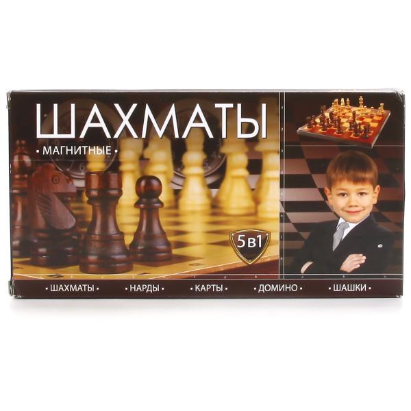 Играем домино карты фильм казино одноголосый перевод